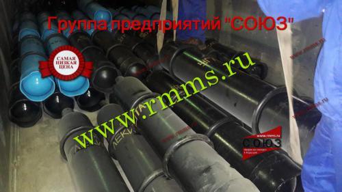 баллоны под углекислоту уцпить в Москве