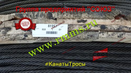 канат трос 3066-80