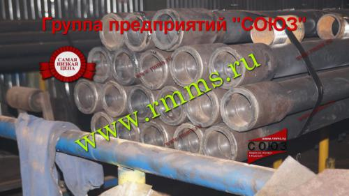 труба нкт Екатеринбург