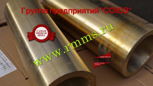 бронзовая втулка завод