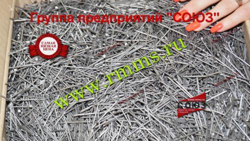 гвозди строительные производитель 1,8х60 мм