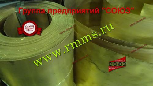 латунная лента Москва