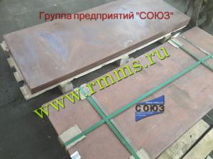производство латунных плит ГОСТ