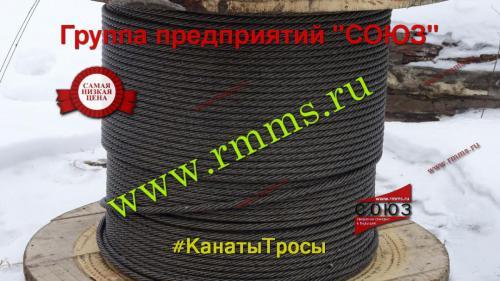 подъемный трос ГОСТ 7669-80