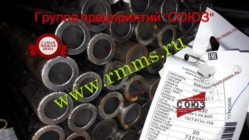 Труба стальная холоднодеформированная 28х5