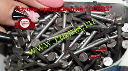 гвозди толевые ГОСТ 4029-63